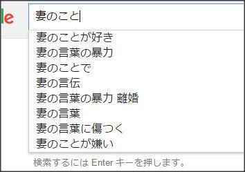 1107google_search1