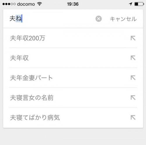 1107google_search5