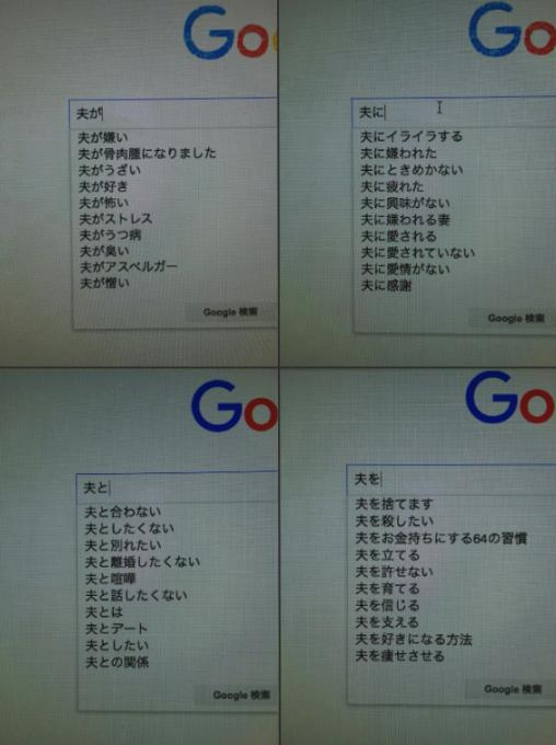 1107google_search7