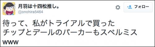 1108shimamura4