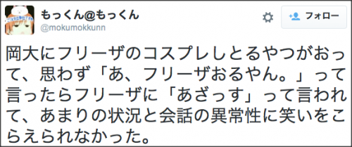 1112gunma_okayama4
