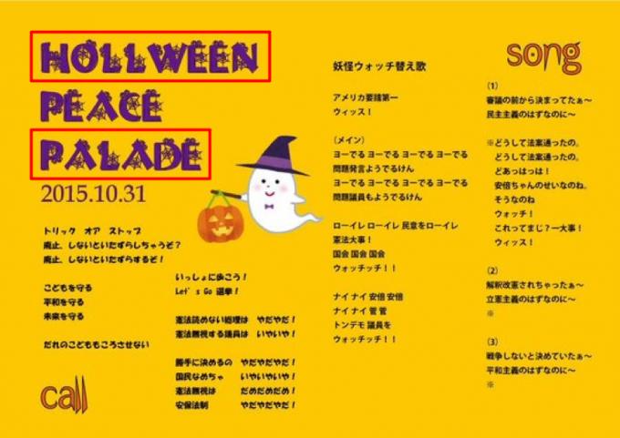 1117sealds_halloween5