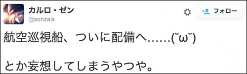 1119shinkirou_nemuro3