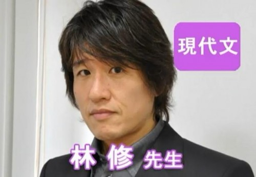 1123hayashi_osamu2