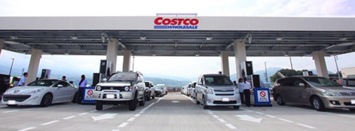 1128costco_gasoline11