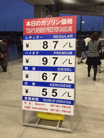 1128costco_gasoline9