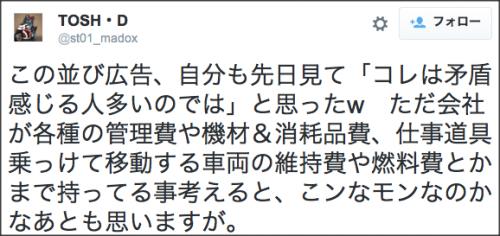 1128keiou_kajidaikou4