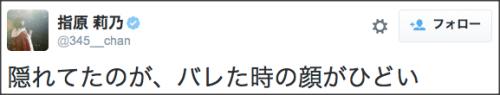 1129sashihara_cat10