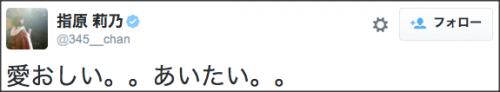 1129sashihara_cat2