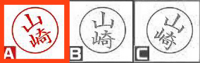 4hanko_japan