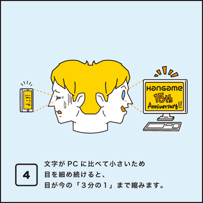 hangame (5)