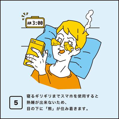 hangame (6)