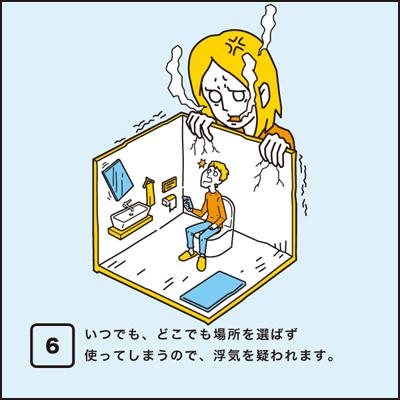 hangame (7)