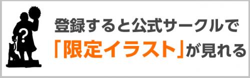 hangame_i