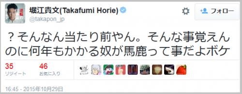 horiesushi4
