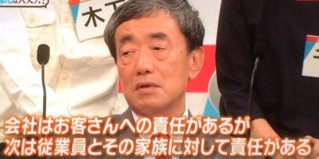 kalbee_matsumoto1