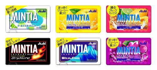 mintia_musicplayer3