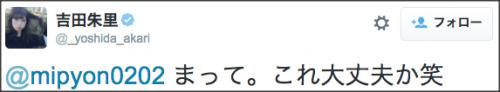 1201nmb_ijiri12