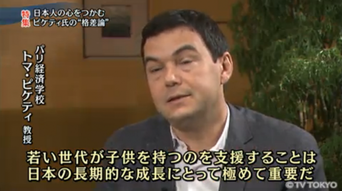 1206piketty_young_generation1