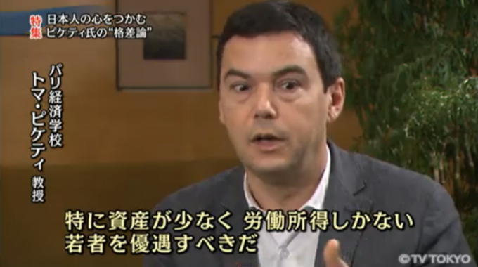 1206piketty_young_generation3