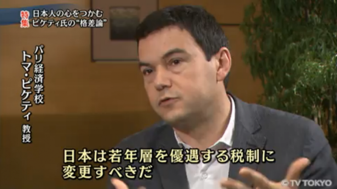 1206piketty_young_generation4