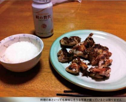 1208rikei_no_ryori3