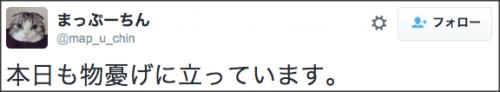 1211akubi_cat1