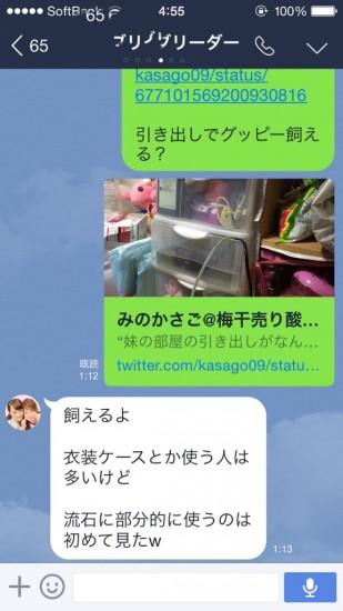1218tansu_suisou1