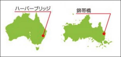1218yamaguchi_australia11