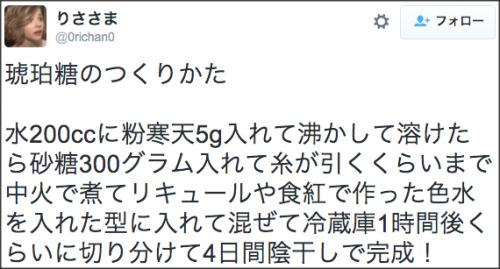 1222kohaku_tou10