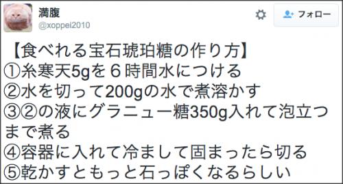 1222kohaku_tou7