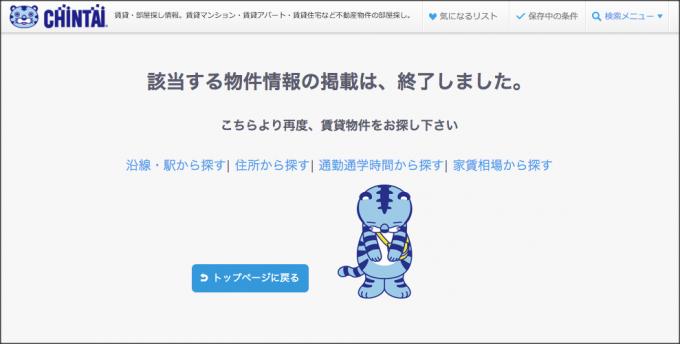 1230asagaya_gekiyasu_bukken6