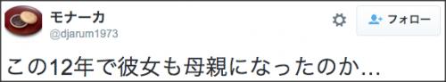 1231nengajou_2015_monkey5