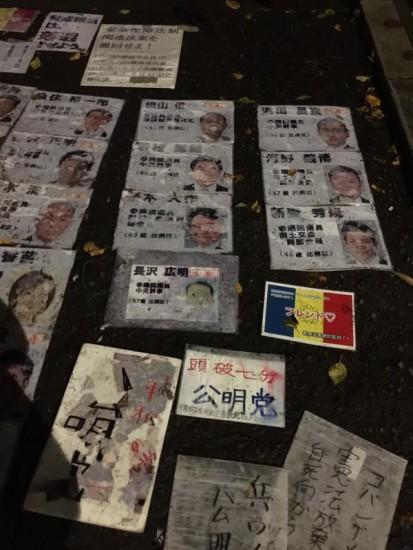 SEALDS_fumie