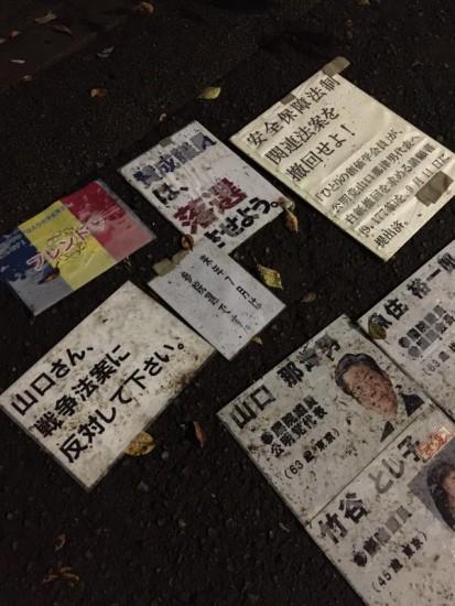 SEALDS_fumie1
