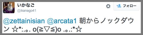 cat_owl_com3