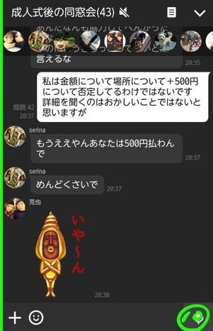 dosokai10