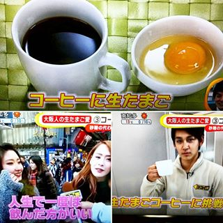 eggcoffee (9)
