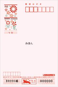 nenga_flower