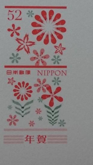 nenga_flower2