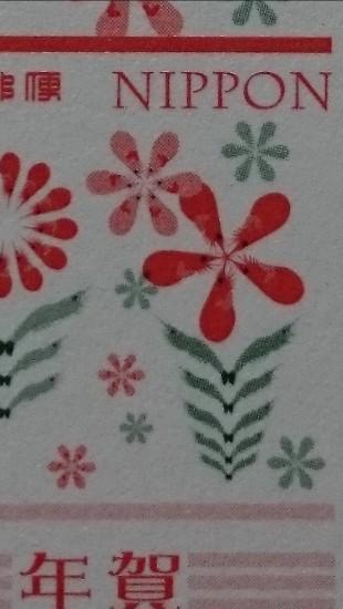 nenga_flower3