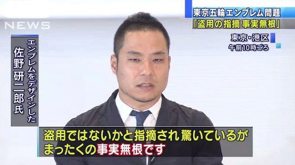 sanokenjiro_hagemasukai (2)