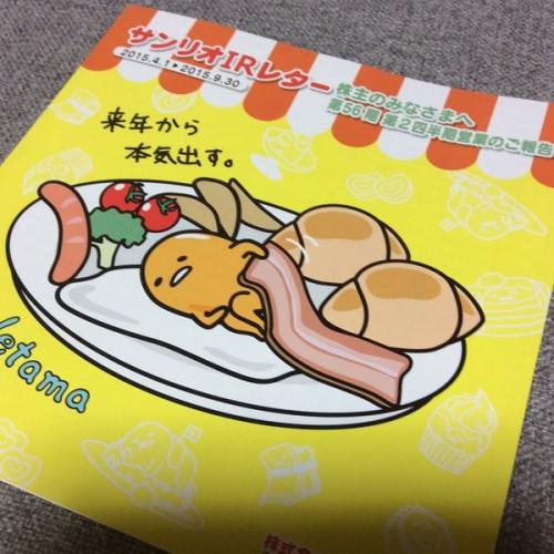 sanrio_honki (3)