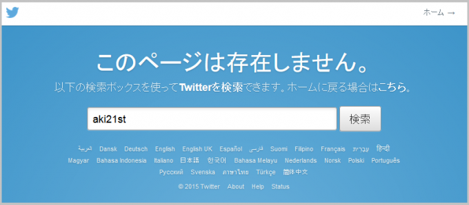 sealds_honami (1)