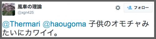 shirohera_dango3