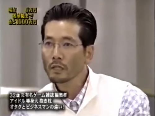 takahasiganari_kigurumi1