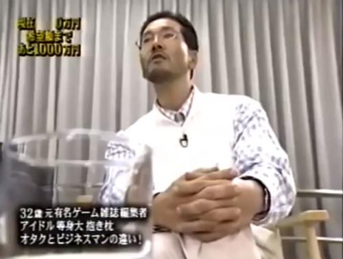 takahasiganari_kigurumi2