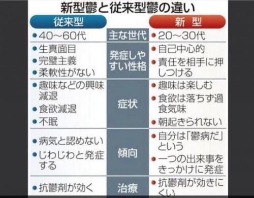 toki_utu (2)