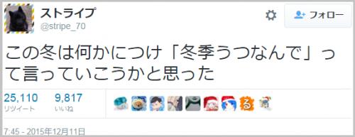 toki_utu3
