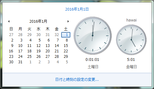 0101_windows1232_4